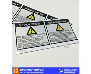 热敏纸标贴印刷