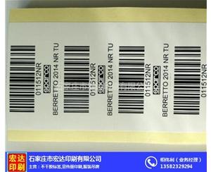 条码12bet手机网印刷