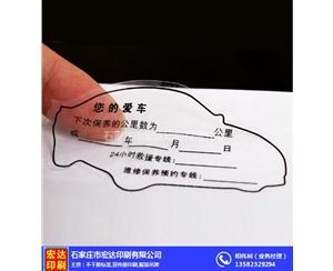 PVC贴纸印刷